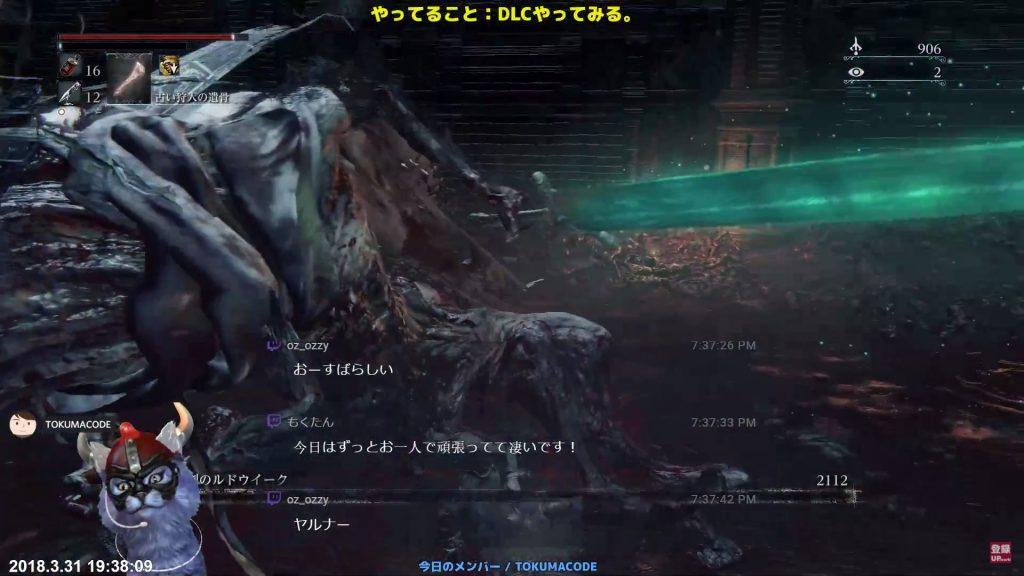 プレイ日記 /// Bloodborne /// #7 七転八倒DLC / 1人で自由気ままプレイ / FaceRig