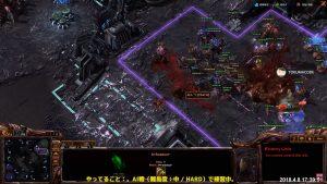プレイ日記 /// StarCraft 2 /// #1 練習Zerg / 1人で自由気ままプレイ / FaceRig