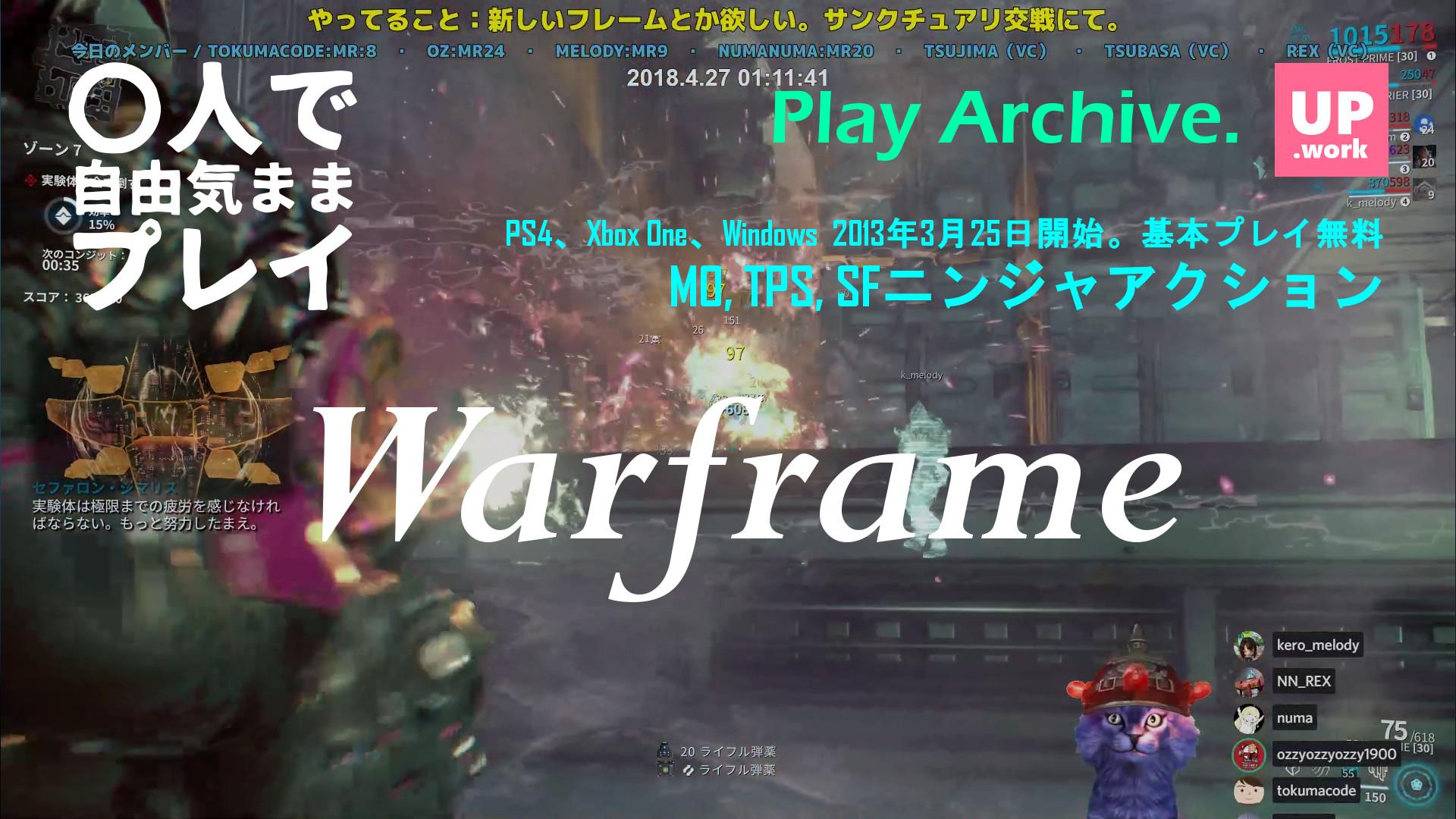 プレイ日記 /// Warframe /// #29 鬼門サンクチュアリ交戦 / 2~7人で自由気ままプレイ / FaceRig