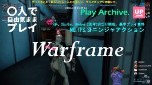 プレイ日記 /// Warframe /// #28 機能不全時空 / 2~5人で自由気ままプレイ / FaceRig
