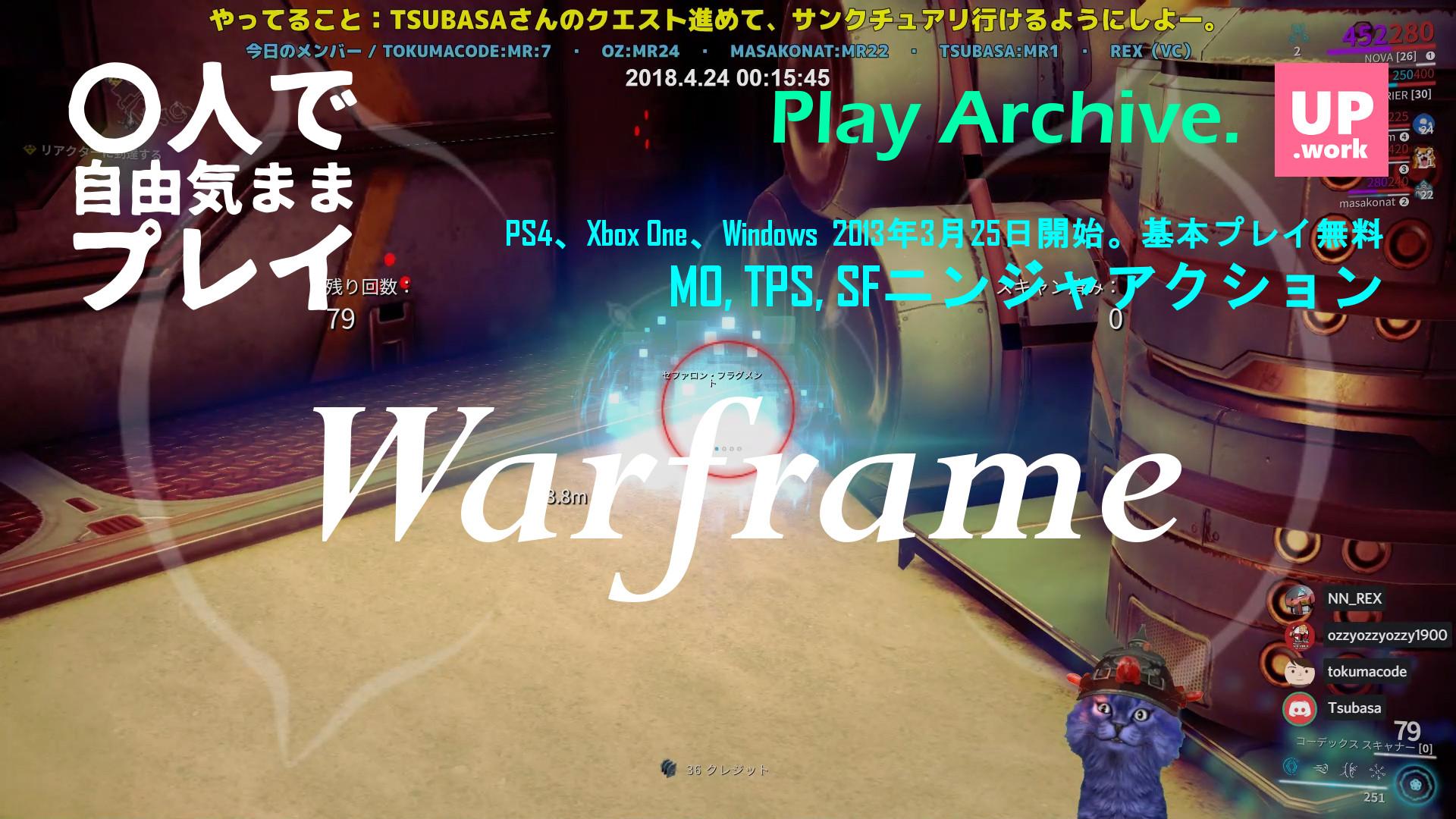 プレイ日記 /// Warframe /// #26 目指せサンクチュアリ / 2~5人で自由気ままプレイ / FaceRig