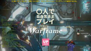 プレイ日記 /// Warframe : PC  /// #38 飛ぶ練習 / 1~3人で自由気ままプレイ / FaceRig