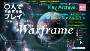 プレイ日記 /// Warframe  /// #31 稼ぐのです / 2~6人で自由気ままプレイ / FaceRig