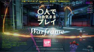 プレイ日記 /// Warframe : PC  /// #40 Razorback を嗜む / 1~5人で自由気ままプレイ / FaceRig