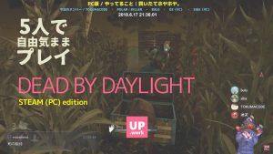 《 Dead by Daylight 》#2 一回くらい脱出したい / 5人で自由気ままプレイ / FaceRig