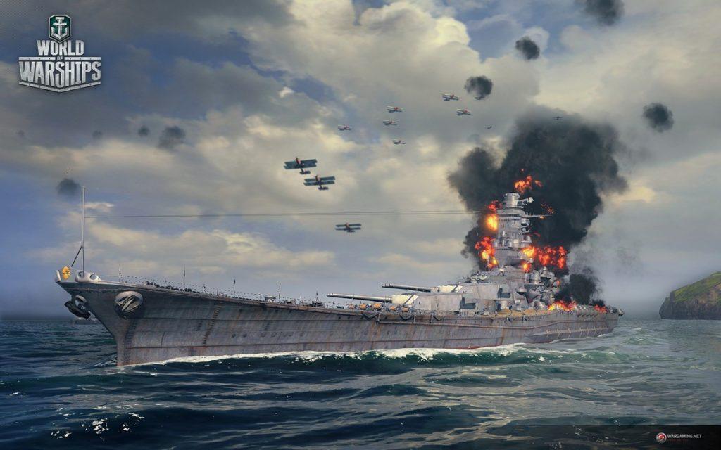 World of Warships|私的楽しみ方|RTS + シューティング