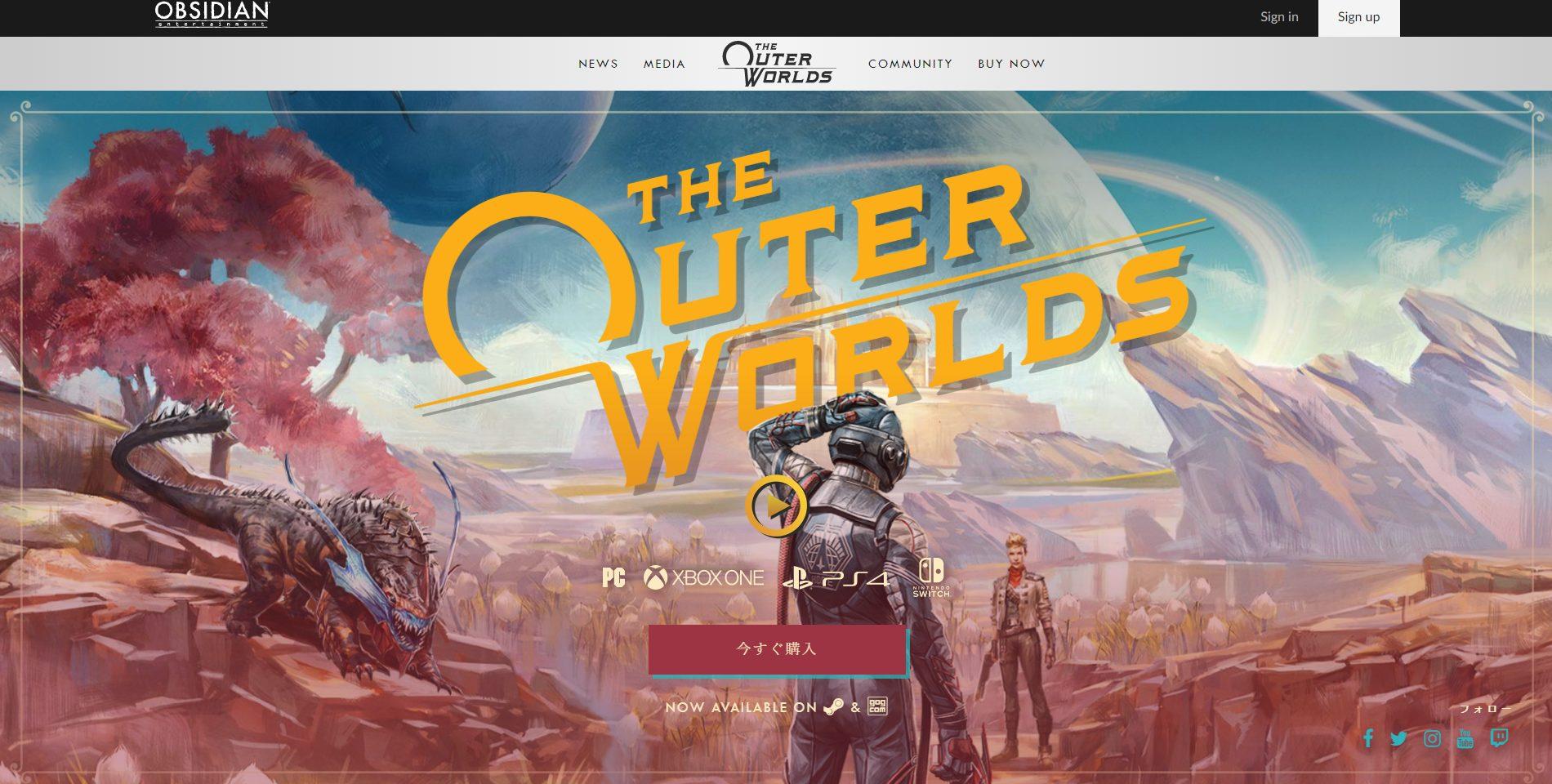 今日のゲーム短評 The Outer Worlds 小説でも、映画でも、ドラマでも、アニメでも、この作品体験は表現出来ない。