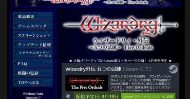 祝「Wizardry外伝 五つの試練」早期アクセスリリース予定。
