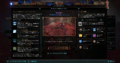 ダークハクスラ、 新シーズン!「ヴォイド同志」Warhammer 40,000: Inquisitor – Martyr –